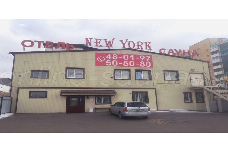 Нью-Йорк, гостиничный комплекс